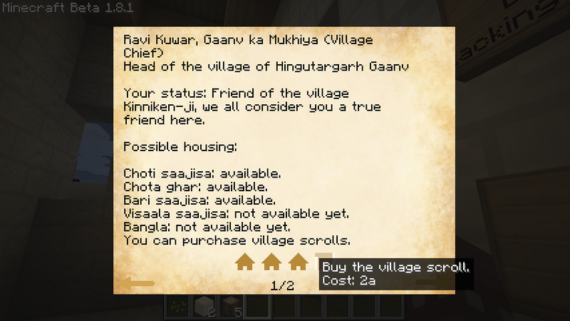 File:OverviewVillageChief.png